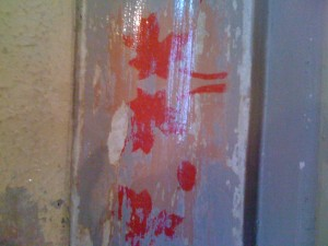 frise ancienne1 025 (2)